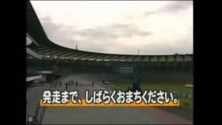 【競輪ハプニング】発走直後に接触~再発走