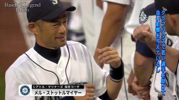 【ベースボールレジェンド】イチロー/【Baseball Legend】Ichiro