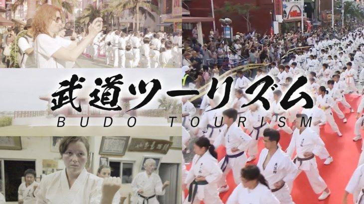【スポーツ庁】訪日外国人が注目! 日本でしか体験できない「武道ツーリズム」の現場をレポート