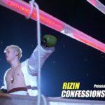 【番組】RIZIN CONFESSIONS #32