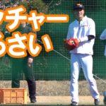 坂本勇人  ひとりノック  巨人キャンプ(2019-0204)