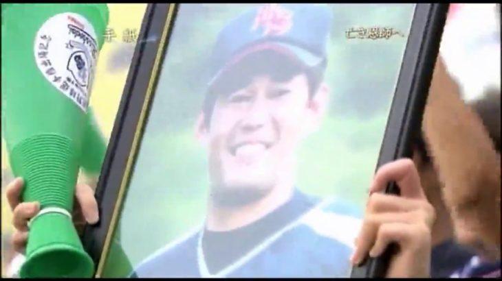 高校野球 誰もが心奪われる甲子園!