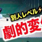 【ゴルフレッスン】山本道場の一言でドライバーショットが劇的改善!大切なのはアレを作ること!?