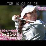 3月【ゴルフサバイバル】ハン・スンジ プロ 覚えたての日本語披露がカワイイ