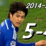 内田シャルケ、白い巨人を追い詰めた夜【衝撃のヤング・サネ】 2014-2015 Round 16