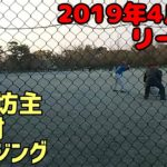 【試合生配信】チーム坊主 対 アメイジング【2019年4月7日】【豊橋】