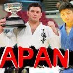 【柔道】JAPANESE TEAM 2019【強化選手】