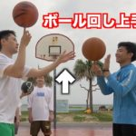 【バスケ】沖縄にボール回しの達人がいたから勝負することに!みんなボケとかいらないからやめて…