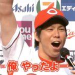 【爆笑】2013年プロ野球珍プレーPart1