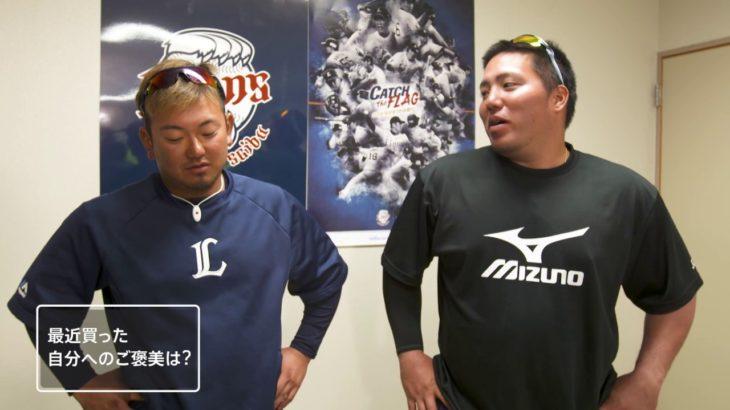 【NPB CHIT-CHAT】森友哉&山川穂高(埼玉西武ライオンズ)