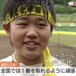 長崎県高総体 感動シーン総まとめ【Sports digest】
