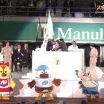 スポーツ祭東京2013 第13回全国障害者スポーツ大会 閉会式 式典ダイジェスト