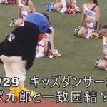 2019/7/28 つば九郎とキッズダンサーと息ピッタリ!