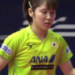 【ハイライト】オーストラリアOP 女子シングルス1回戦 平野美宇vs銭天一
