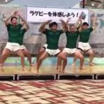 ⭐️Rugby「All Blacksもびっくり⁉︎素人の二週間で作ったHaka」⭐️Amatuer great(?)Haka⭐️ No2