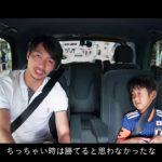 UDN TAXI  episode1 /Gaku